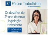 ABRH-SP Baixada Santista promove 3º Fórum Trabalhista